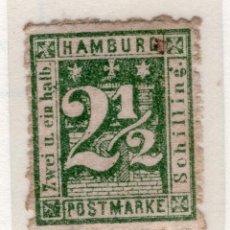 Sellos: ALEMANIA, ESTADOS ALEMANES, HAMBURGO , 1867 , MICHEL ,22B. Lote 255328505