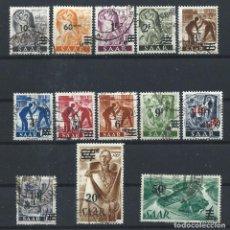 Sellos: SAAR N°216/28 OBL (FU) 1947 - SÉRIE COURANTE SURCHARGÉ. Lote 257470405