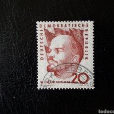 Sellos: ALEMANIA ORIENTAL DDR. YVERT 476 SERIE COMPLETA USADA 1960 LENIN PEDIDO MÍNIMO 3€. Lote 257472780