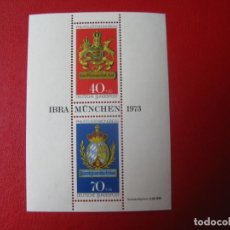 Sellos: ALEMANIA FEDERAL, 1973, HOJA BLOQUE CONGRESO INTERNACIONAL DE FILATELISTAS EN MUNICH, YVERT 8. Lote 257690935