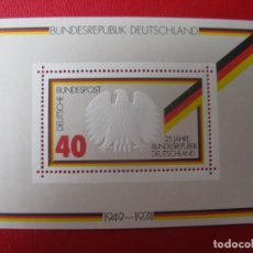 Sellos: ALEMANIA FEDERAL, 1974, HOJITA BLOQUE 25 ANIV. DE LA REPUBLICA FEDERAL, YVERT 9. Lote 257695350