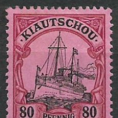 Sellos: KIAUTSCHOU 1901-NR. 13 * MH - 2/1. Lote 257989545