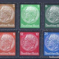 Sellos: ALEMANIA 1934. YVERT 503-508. LUTO POR LA MUERTE DEL PRESIDENTE PAUL VON HINDENBURG. MLH.. Lote 260832915
