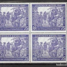 Sellos: ALEMANIA .1947. OCUPACIONES ALIADAS. AAS. MI. Nº 966. Lote 262672200
