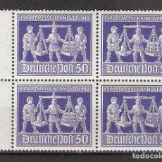 Sellos: ALEMANIA .1948. OCUPACIONES ALIADAS. AAS. MI. Nº 970. Lote 262672415