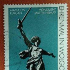 Sellos: ALEMANIA DDR 1983. MI:DD 2830,. Lote 262814960