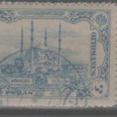 Sellos: LOTE (8) SELLOS IMPERIO OTONOMO. Lote 262819570