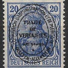 Sellos: ALEMANIA ALLENSTEIN 1920 MICHEL 19A ** 350€ - 18/26. Lote 264257924