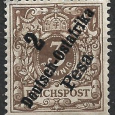 Francobolli: ALEMANIA OSTAFRICA 1896 MICHEL 6A * - 1/42. Lote 264288896