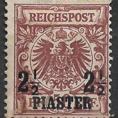 Francobolli: ALEMANIA TURKEI 1905 MICHEL 30 * - 1/43. Lote 264849699