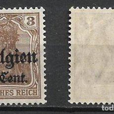 Sellos: ALEMANIA BELGICA 1916 MICHEL 11 ** MNH - 1/45. Lote 265548694