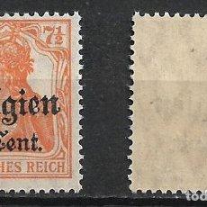 Sellos: ALEMANIA BELGICA 1916 MICHEL 13 ** MNH - 1/45. Lote 265548934