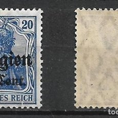 Sellos: ALEMANIA BELGICA 1916 MICHEL 18 ** MNH - 1/45. Lote 265549159