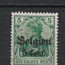 Sellos: ALEMANIA BELGICA 1916 MICHEL 11 * MH - 1/45. Lote 265549674