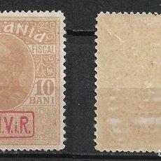 Sellos: ALEMANIA RUMANIA 1917 MICHEL 7 X * MH 70 € - 18/8. Lote 265556699