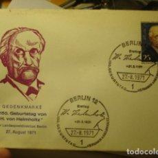 Sellos: H.VON HELMHOLTZ - ALEMANIA - GERMANY- DEUTSCHLAND - SOBRE PRIMER DIA - AÑO 1971. Lote 265661454