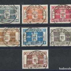 Francobolli: ALLEMAGNE - WURTEMBERG SERVICE N°71/77 OBL (FU) 1916 - AVÈNEMENT DU ROI GUILLAUME II. Lote 267167209