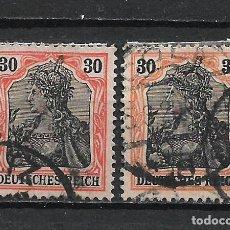 Sellos: ALEMANIA REICH 1915 MICHEL 89 II A+B USADO 125 € - 2/38. Lote 267310249