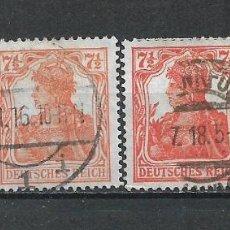 Sellos: ALEMANIA REICH 1916/1917 MICHEL 98 + 99 A+B + 100 USADO - 1/58. Lote 267369439