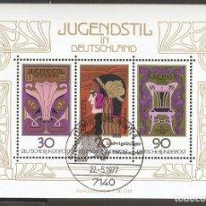 Sellos: ALEMANIA FEDERAL 1977. HOJITA YT 13. Lote 268832214