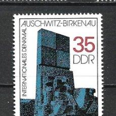Sellos: ALEMANIA DDR 1982 SERIE COMPLETA ** MNH - 2/43. Lote 268910249