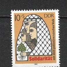 Sellos: ALEMANIA DDR 1982 SERIE COMPLETA ** MNH - 2/43. Lote 268910279