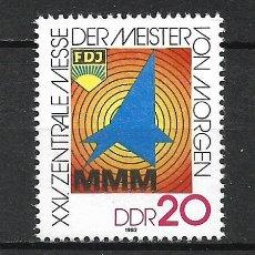 Sellos: ALEMANIA DDR 1982 SERIE COMPLETA ** MNH - 2/43. Lote 268910289