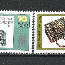 Sellos: ALEMANIA DDR 1982 SERIE COMPLETA ** MNH - 2/43. Lote 268911049