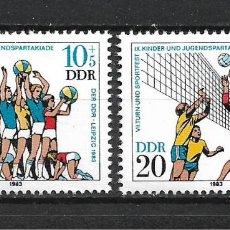 Sellos: ALEMANIA DDR 1983 SERIE COMPLETA ** MNH - 2/43. Lote 268911404