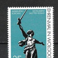 Sellos: ALEMANIA DDR 1983 SERIE COMPLETA ** MNH - 2/44. Lote 268912909