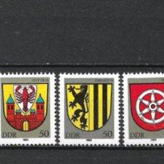 Sellos: ALEMANIA DDR 1983 SERIE COMPLETA ** MNH - 2/44. Lote 268913134