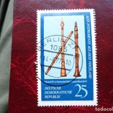 Sellos: *ALEMANIA, DDR, 1977, INSTRUMENTOS MUSICALES ANTIGUOS, YVERT 1902. Lote 269205208