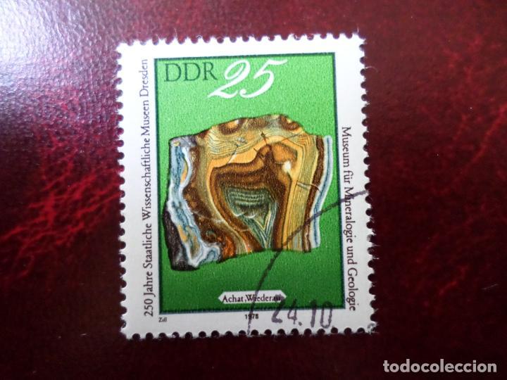 *ALEMANIA,DDR, 1978, AGATA DE WIEDERAU, YVERT 2040 (Sellos - Extranjero - Europa - Alemania)