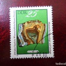 Sellos: *ALEMANIA,DDR, 1978, AGATA DE WIEDERAU, YVERT 2040. Lote 269462858
