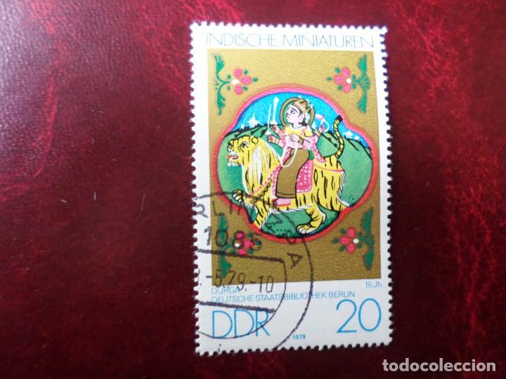 *ALEMANIA, DDR, 1979, MINIATURAS INDIAS, YVERT 2083 (Sellos - Extranjero - Europa - Alemania)
