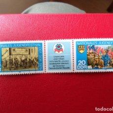 Sellos: *ALEMANIA, DDR, 1979, FESTIVAL NACIONAL DE LA JUVENTUD, YVERT 2090A. Lote 269468108