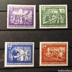 Sellos: 4 SELLOS REPÚBLICA DEMOCRÁTICA ALEMANA (RDA/DDR) AÑO 1952 SCOTT #B22-B25,MI303/6 VALOR CATÁLOGO 7.5€. Lote 269583123