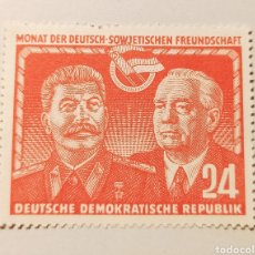 Sellos: ALEMANIA ORIENTAL DDR 1951 IVERT 49, SCOTT #93 **MNH, MES AMNISTIA GERMANO-SOVIETICA. VC:6€. Lote 269587298