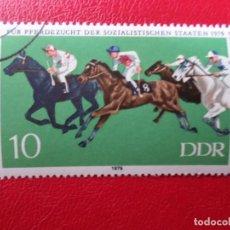 Sellos: *ALEMANIA, DDR, 1979, XXX CONGRESO INTERNACIONAL DE CRIA DE CABALLOS, YVERT 2113. Lote 269593883