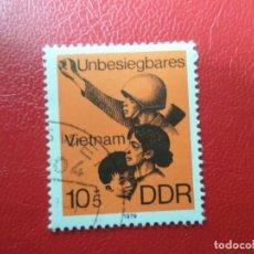 Sellos: *ALEMANIA, DDR, 1979, AYUDA A VIETNAM, YVERT 2126. Lote 269594638