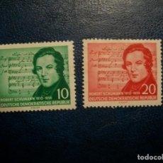 Sellos: /19.07/-ALEMANIA ORIENTAL-1956-Y&T 264/5 SERIE COMPLETA EN NUEVO(**MNH). Lote 276379738