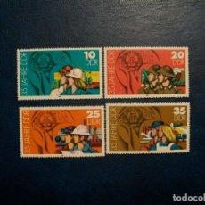 Sellos: /19.07/-ALEMANIA ORIENTAL-1984-SERIE COMPLETA EN NUEVO(**MNH). Lote 276382623