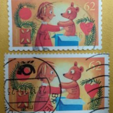 Timbres: ALEMANIA 2015.. Lote 277166243