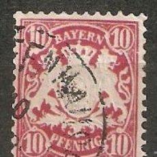 Selos: BAVIERA. 1881. YT 50. Lote 277585163