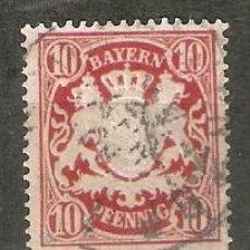 Selos: BAVIERA. 1888. YT 63. Lote 277586448