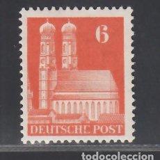Sellos: ALEMANIA, BIZONA, 1948-51 YVERT Nº 45A /**/, SIN FIJASELLOS. Lote 277653108