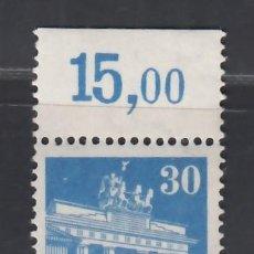 Sellos: ALEMANIA, BIZONA, 1948-51 YVERT Nº 56A /**/, SIN FIJASELLOS. Lote 277653558