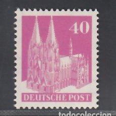 Sellos: ALEMANIA, BIZONA, 1948-51 YVERT Nº 58A /**/, SIN FIJASELLOS. Lote 277653648