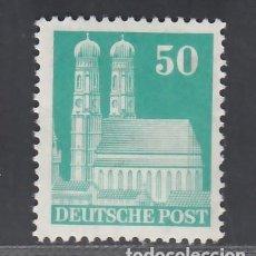 Sellos: ALEMANIA, BIZONA, 1948-51 YVERT Nº 60A /**/, SIN FIJASELLOS. Lote 277653733