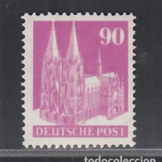 Sellos: ALEMANIA, BIZONA, 1948-51 YVERT Nº 64A /**/, SIN FIJASELLOS. Lote 277654698